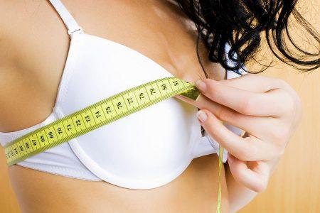 Насколько увеличивается грудь при беременности